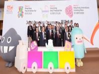 香港婴儿用品展