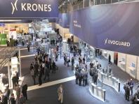 国际饮料及液体食品技术博览会