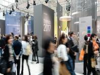 德国法兰克福国际消费品及礼品展