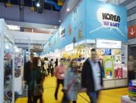 德国纽伦堡国际玩具展