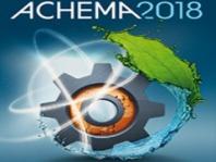 德国阿赫玛国际化学技术环境保护展