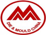 上海国际模具及技术装备展览会