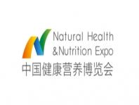 中国健康营养博览会