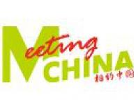 中国文化用品商品交易会