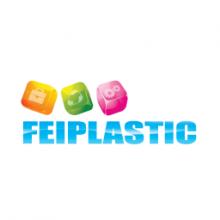 巴西国际塑料机械展览会