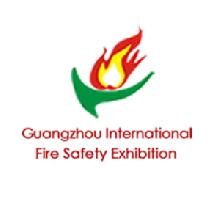 中国(广州)国际消防安全展览会