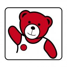 国际玩具及教育产品(深圳)展览会