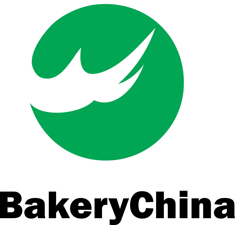 中国上海国际烘焙展览会